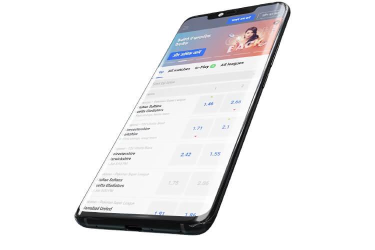 betmaster-download-app_Apuestape